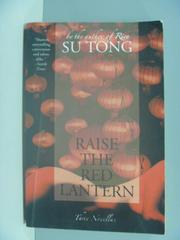 【書寶二手書T6/原文小說_GBN】Raise the Red Lantern: Three Novellas_SU t