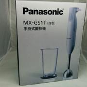 Panasonic MX-GS1T 手持式攪拌機