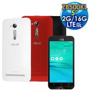 ASUS Zenfone Go ZB500KL 2G/16G  5吋 LTE智慧手機