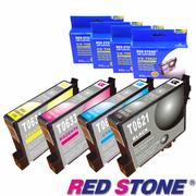 【RED STONE 】for EPSON T0621.T0632.T0633.T0634墨水 (四色一組)優惠組