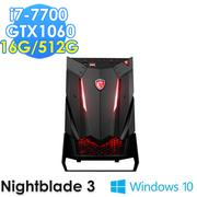 【領券再折 msi 微星】Nightblade 3 VR7RC-014TW i7 GTX1060 Win10