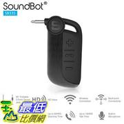 [106美國直購] 接收器 SoundBot SB335 Universal Wireless Receiver Adapter Dongle Car Kit to Stream Music