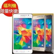 【福利品Samsung 】GALAXY Grand Prime 5吋四核心 LTE(七成新C)