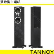 TANNOY Eclipse Three 落地型主喇叭