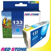 RED STONE for EPSON NO.133/T133250墨水匣(藍色)