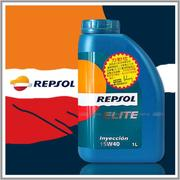 【愛車族購物網】REPSOL ELITE Inyeccion 力豹仕 15W-40琥珀級高分子複合機油