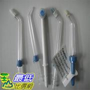 [現貨供應] Waterpik WP-450 / WP-100/WP-130/WP-300 沖牙機噴頭5件組