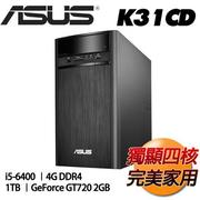 ASUS華碩 K31CD-0031A640GTT I5-6400/4G DDR4/1TB/GT720-2G/WIN10  四核獨顯桌上型電腦