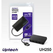登昌恆 Uptech UH250 4-Port USB 3.0 Hub集線器