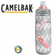 Camelbak 620ml Podium保冷噴射水瓶 銀白香柚;