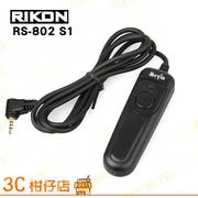 RIKON Meyin 領藝 cable shutter remote RS-802 L1 有線快門線 for Pansonic Leica 立福公司貨