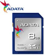 ADATA 威剛 8GB 50MB/s SDHC SD UHS-I C10 記憶卡
