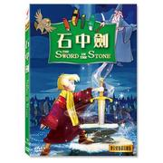 石中劍 -高畫質DVD  SWORD IN THE STONE