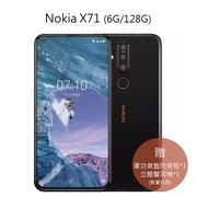 【WOW HOT】NOKIA X71 6G/128G(X71)
