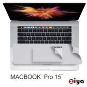 【ZIYA】Apple Macbook Pro 15吋 Touch Bar 手腕貼膜/掌托保護貼