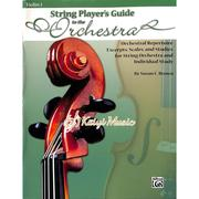 ♫Kaiyi Music♫String player's guide to the orchestra violin 1
