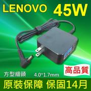 LENOVO 45W TYPE-C 變壓器 T470 T470s T570 P51s ThinkPad 13 Chomebook ThinkPad X1