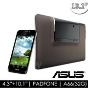 【ASUS華碩】 PadFone A66 (1G/32G) 智慧手機+平板基座