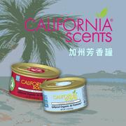 California Scents 加州芳香罐 (6.1折)