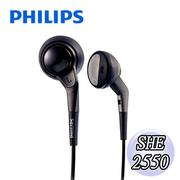 【PHILIPS 飛利浦】耳塞式耳機(SHE2550)