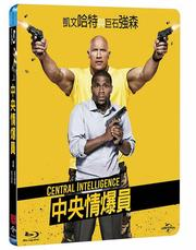 中央情爆員 Central Intelligence (BD)