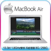 Apple MacBook Air 13.3吋/i5雙核1.8GHz/8G/256G 輕薄蘋果筆電(MQD42TA/A)