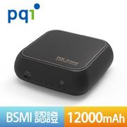 PQI Power 12000mAh NB 行動電源