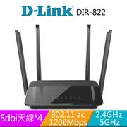 D-LINK DIR-822 Wireless AC1200 雙頻無線路由器