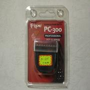 【PiPe牌】PC300 5mm刀頭