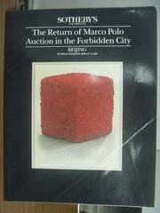【書寶二手書T4/收藏_PGC】Sotheby's_The return of marco polo...