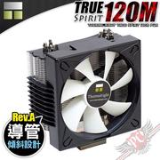 PC PARTY 利民 Thermalright TRUE Spirit 120M 新版真魂 CPU散熱器