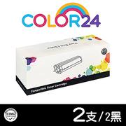 Color24 for FujiXerox 黑色2支 CT202137 相容碳粉匣