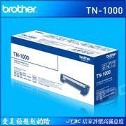 BROTHER TN-1000原廠碳粉匣 適用:HL-1110/HL-1210/DCP-1510/DCP-1610W/MFC-1815/MFC-1910W
