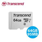 創見 Transcend 300S microSDXC T-Flash 64GB 記憶卡 小卡