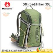 Manfrotto OR-BP-30GR Off Road HIKER 綠 30L 越野登山後背包