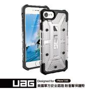 UAG iPhone 7 / 6S 耐衝擊保護殻-透明