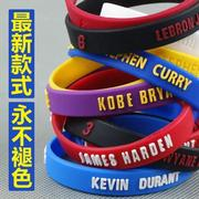 NBA Jordan harden curry Irving James Kobe 3D凹凸 手環
