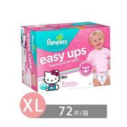 Pampers - 美國幫寶適拉拉褲-Hello Kitty (XL [14-18kg])-72片/箱