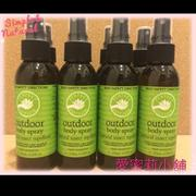 Perfect Potion Outdoor Body Spray Natural 天然防蚊液 125ml