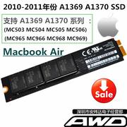 [淘寶網] 2010/2011 Macbook air A1369 A1370 SSD固態硬盤128G/256G/512G