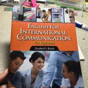 多益書English for international communication