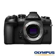 【現貨!OLYMPUS 】E-M1 Mark II BODY 單機身  (EM1 M2,公司貨)