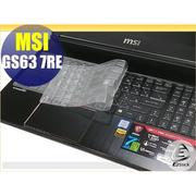 【Ezstick】MSI GS63 GS63VR 7RF 7RE 7RG 奈米銀抗菌 TPU 鍵盤保護膜 鍵盤膜