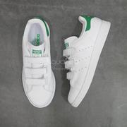 adidas Stan Smith Shoes S75187 綠標 魔鬼氈