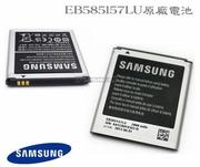 【免運費】Samsung EB585157LU【原廠電池】Galaxy Beam i8530、i8552 Galaxy Win、Core Lite G3586