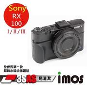 iMOS 索尼 Sony RX-100 I / II / III  螢幕保護貼