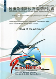 International Symposium on Tuna and Billfish Tagging