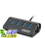 [106美國直購] Anker USB 3.0 4-Port Portable Aluminum Hub with 2-Foot USB 3.0 Cable(Carbon)電源適配器