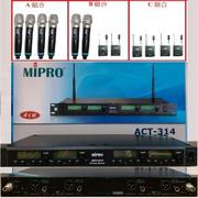 【MIPRO】ACT-314(MIPRO最新4頻無線數位麥克風)
