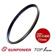 【SUNPOWER】TOP1 UV-C400 Filter 專業保護濾鏡/77mm